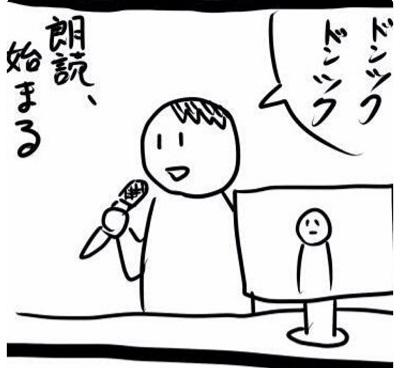 11_WadaAkiho.jpg