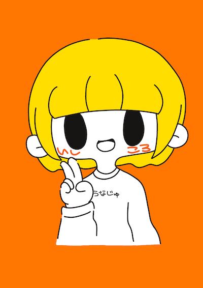 1_2008animagic_ishikorogirl.png