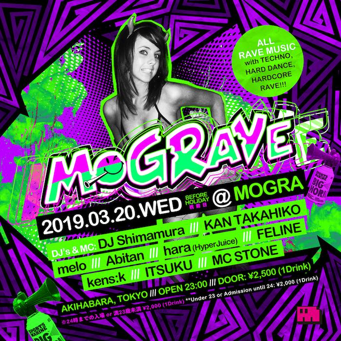 20190320_MOGRAVE_v2.jpg