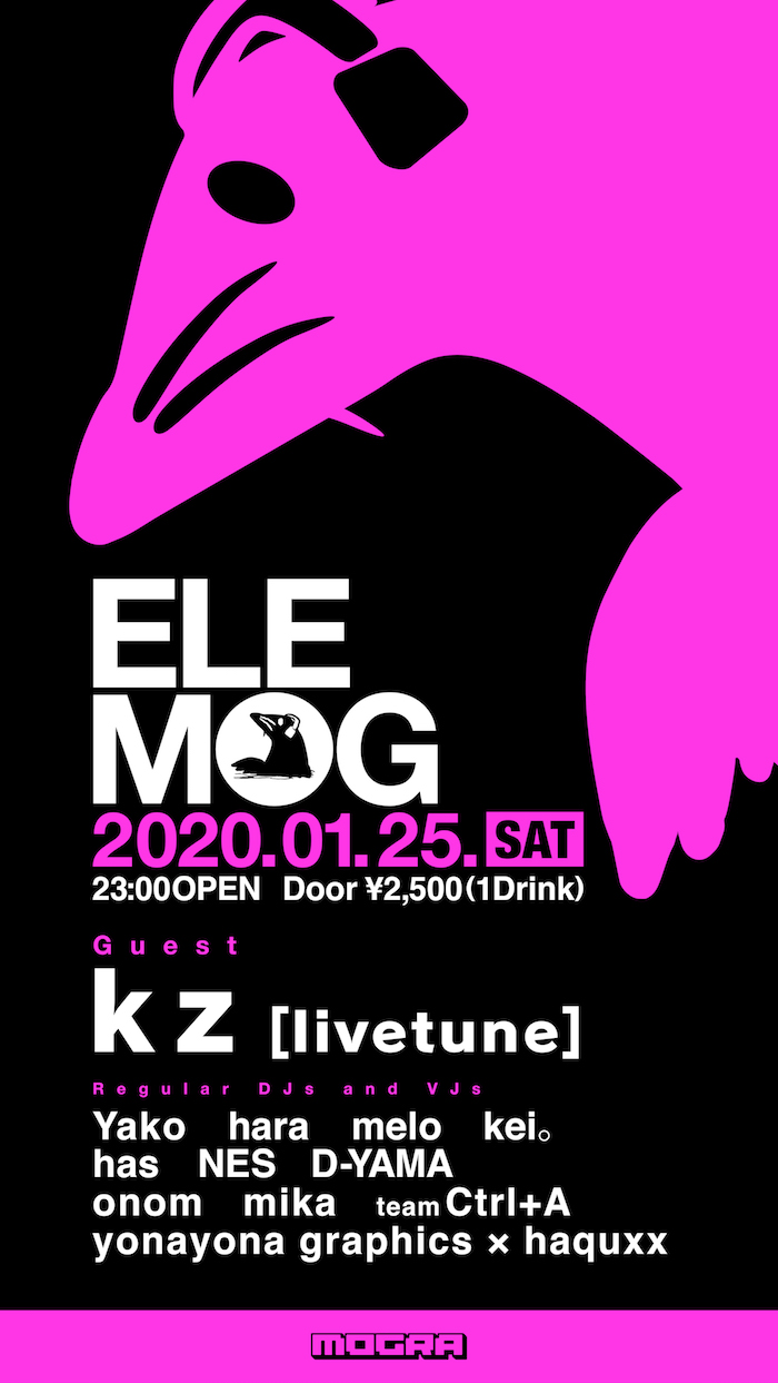 700202001elemog_web_new.jpg