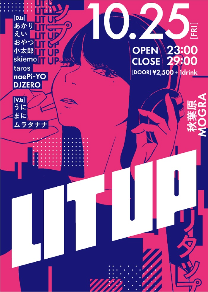 A4LITUP_flyer_fixed_vol2.jpg