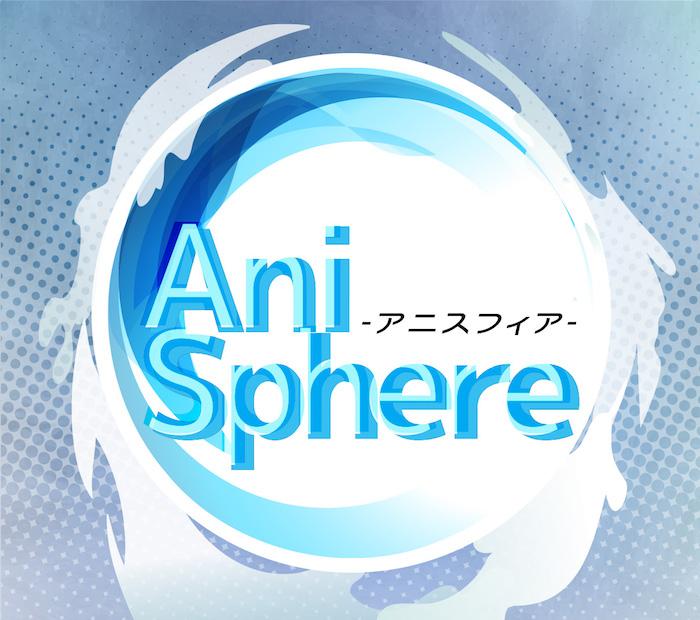 AniSphereLogo.jpg