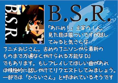 B.S.R.2.jpg