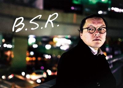 B.S.R.jpg