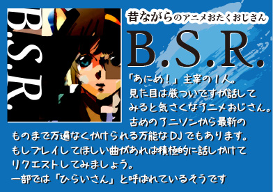 B.S.Ranime.jpg