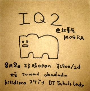IMG_9483.JPG