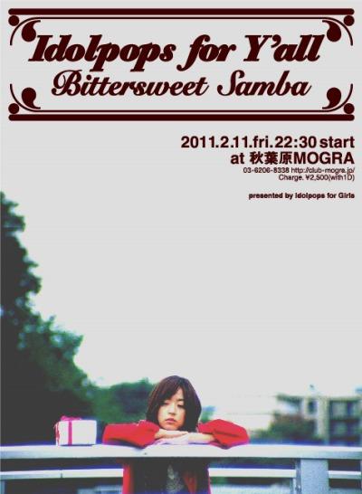 http://club-mogra.jp/images/IpopFA03-A.jpg