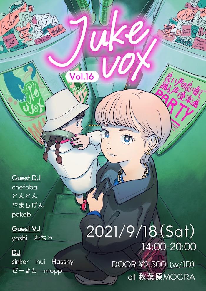 JV16.jpg