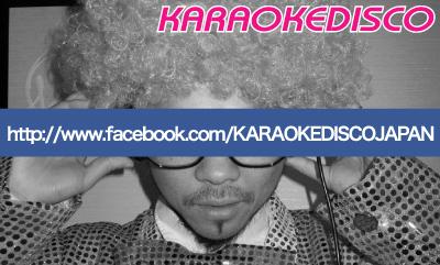 KARAOKEperson_v4.jpg