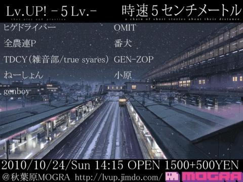 LvUP5.jpg