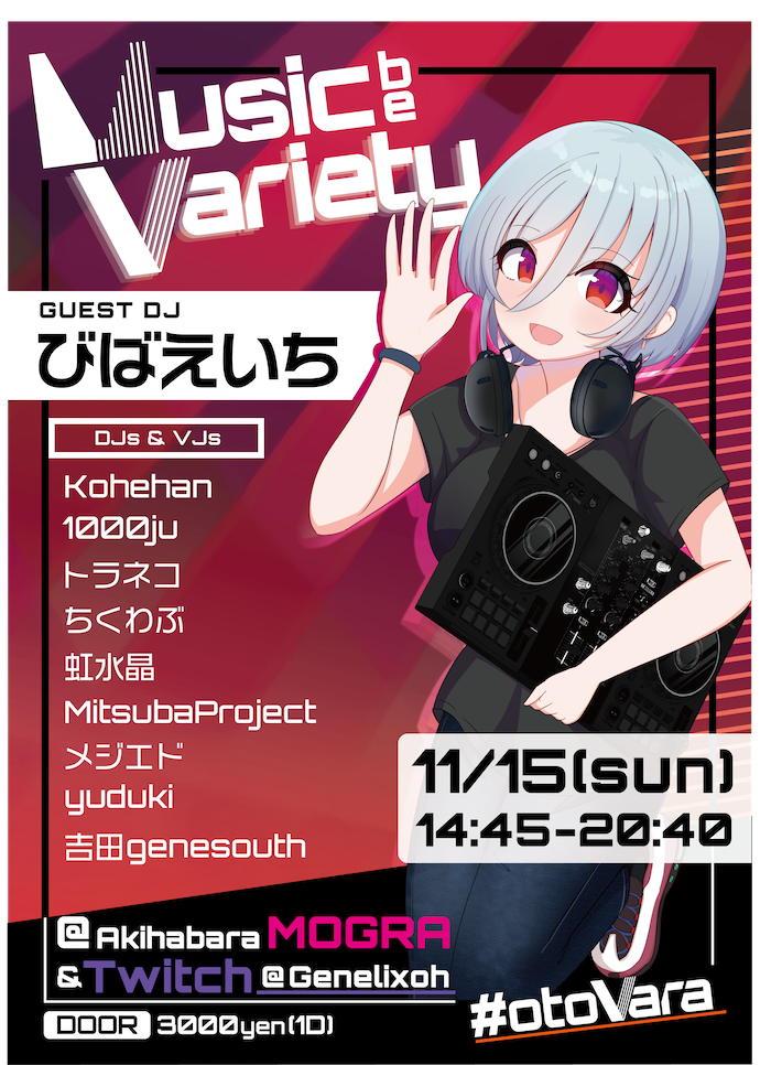 MbVFlyer.png