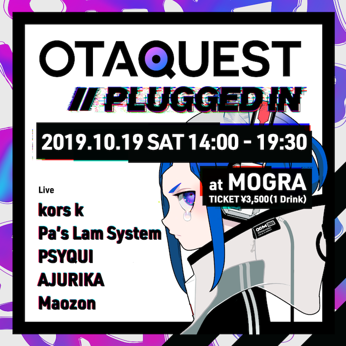 OTAQUESTPLUGGED%20IN.png