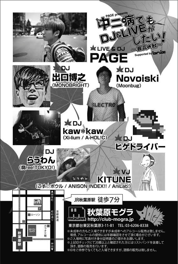 PAGE%20presents10262.jpg