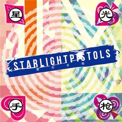 STARLIGHTPISTOLS.jpg