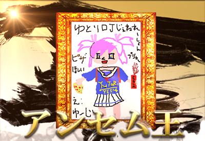 SVJ_01_u_z.jpg