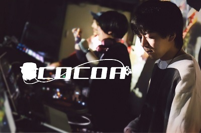 acac17_cocoa.jpg