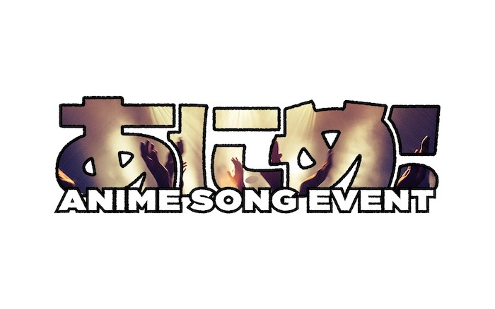 anime_flyer_1905.jpg