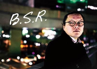 bsr.jpg