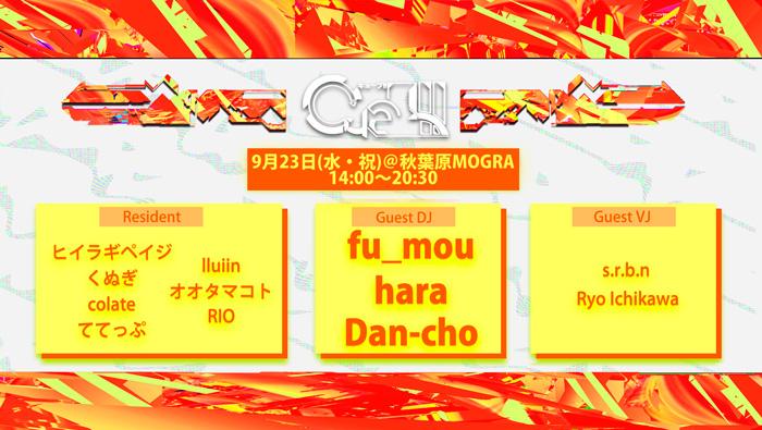 cueb3_2.jpg