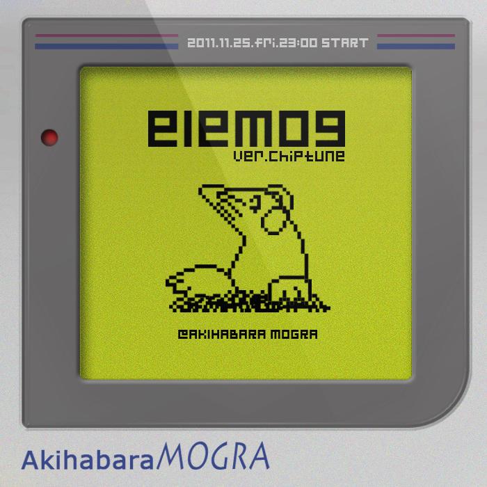 elemog24.jpg