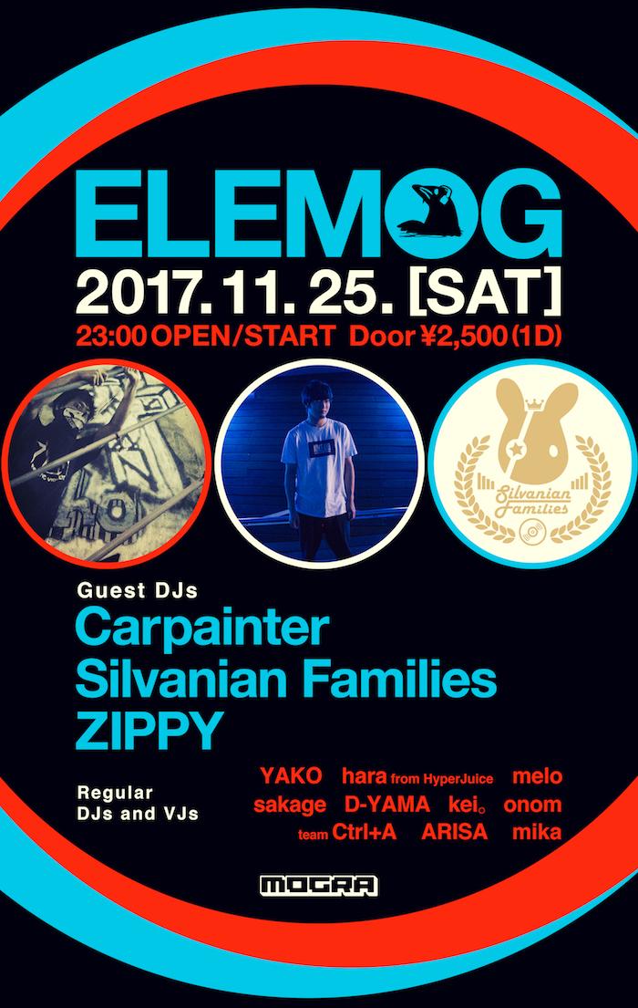 elemog_2017_11_700.jpg