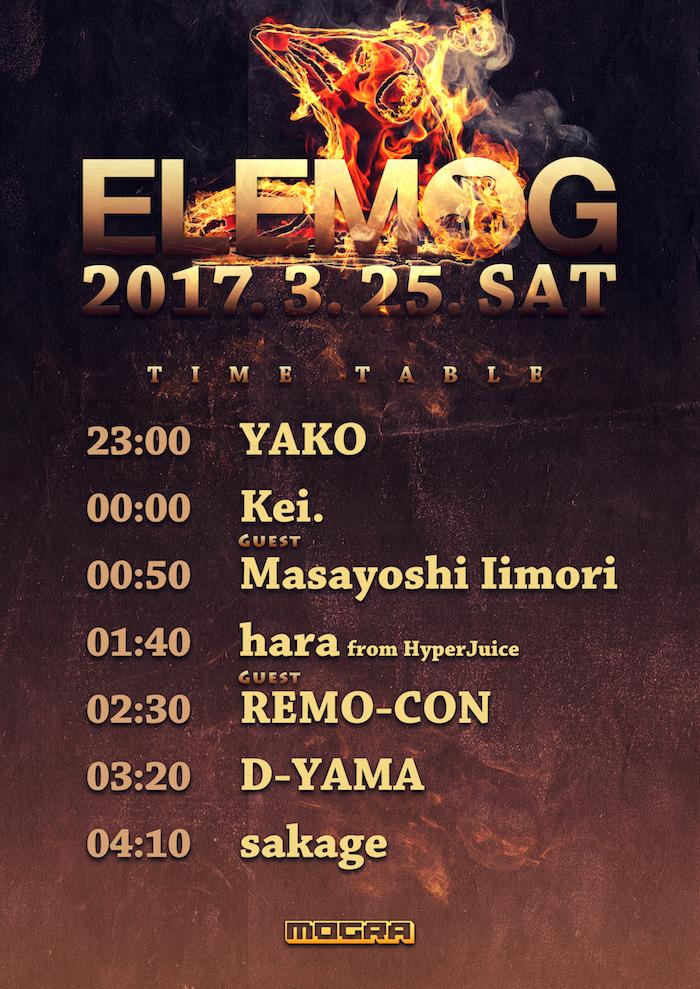 elemog_2017_3_tt.jpg