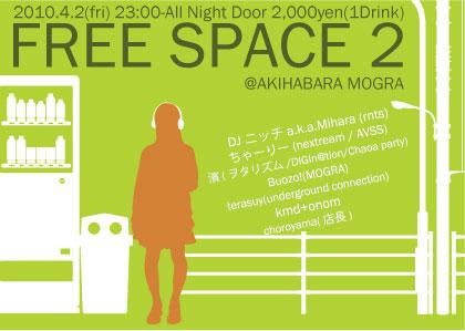 freespace2.jpg