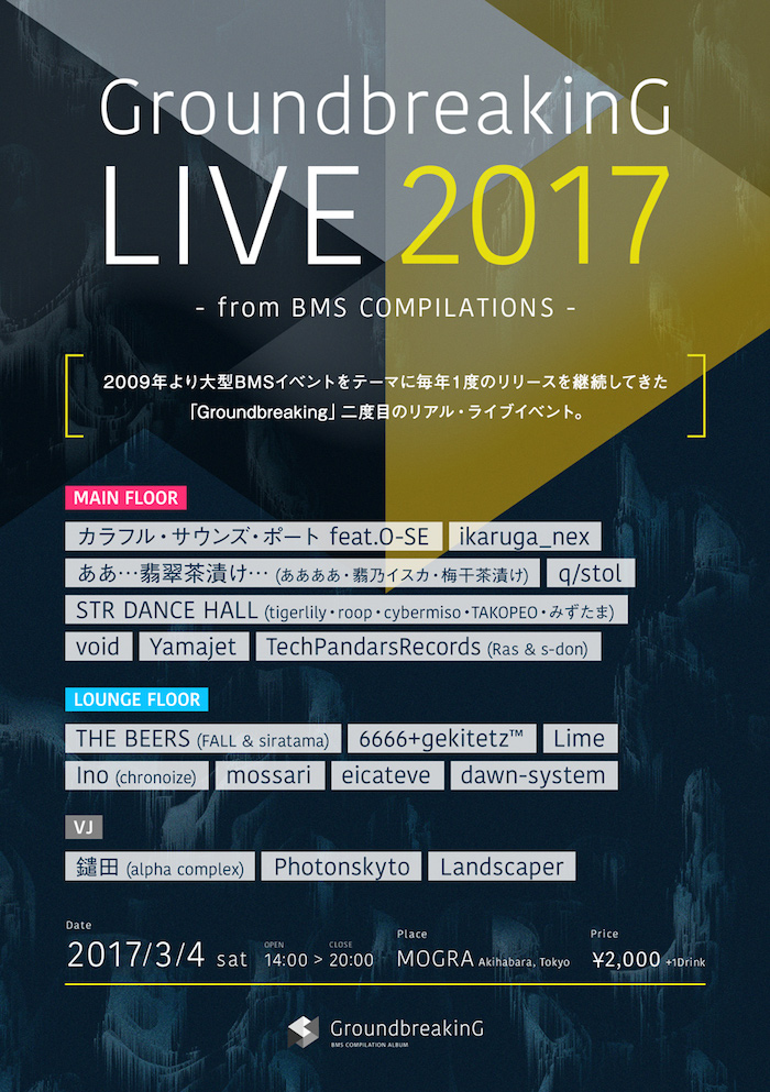gdbg_live_flyer_2017_fix2.jpg