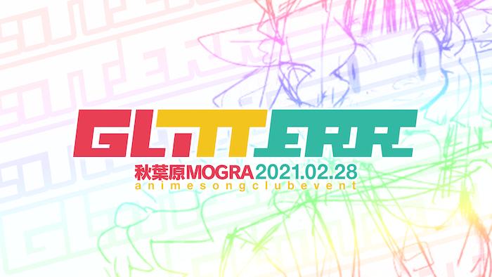 glitterr_main.png