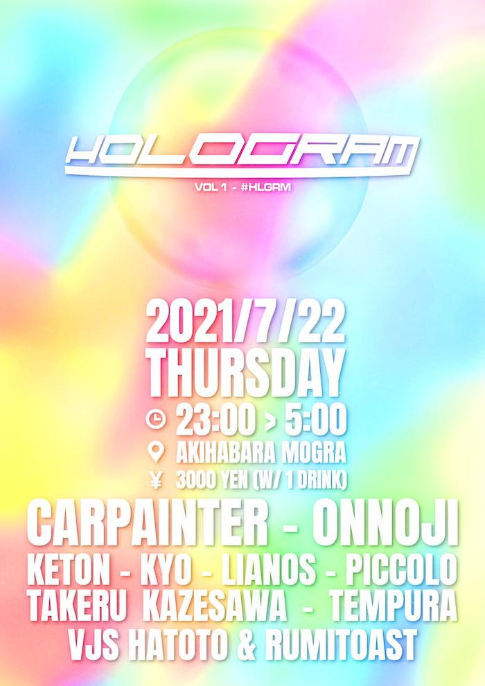 hologram%20B3%20FINAL.png