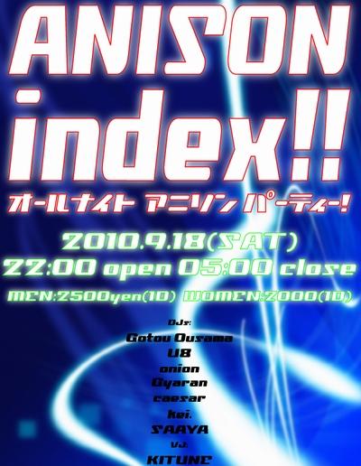 index09.jpg
