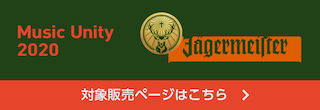 jager_re%20%281%29.png