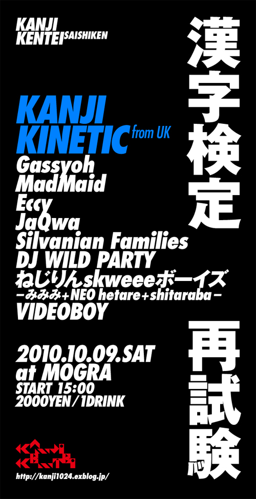 kanji_kentei_s.jpg