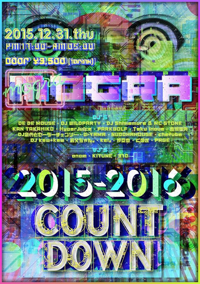 mogra_Countdown_151231_B2pos_151208.jpg