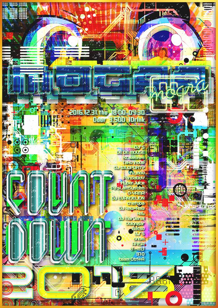 mogra_Countdown_161231_B2pos.jpg