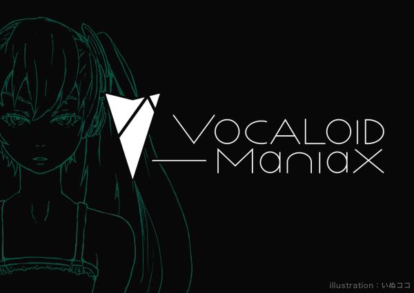 mogra_vol35.png