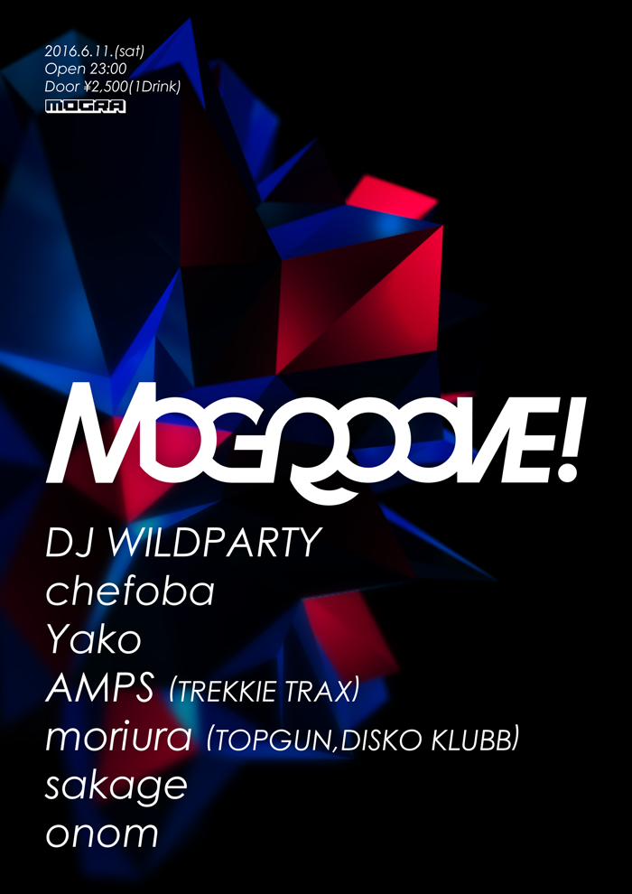 mogroove201606fix.png