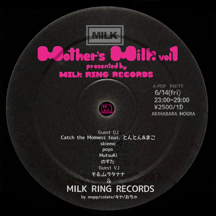 mothersmilk_vol1.png