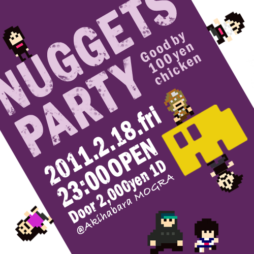 nuggetsparty.jpg