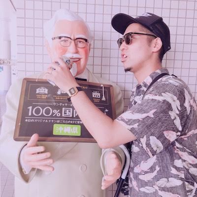 okinawa_kfc.jpg