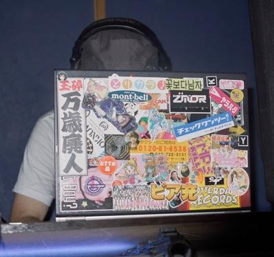 photo_kyozyaku.jpg