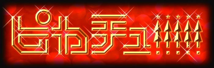 pikachu_5_logo_02.jpg