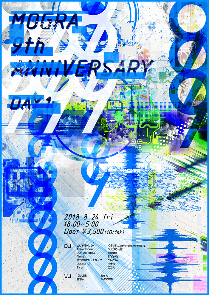 re_mogra_9ndANNIVERSARY_ALL_180815.jpg