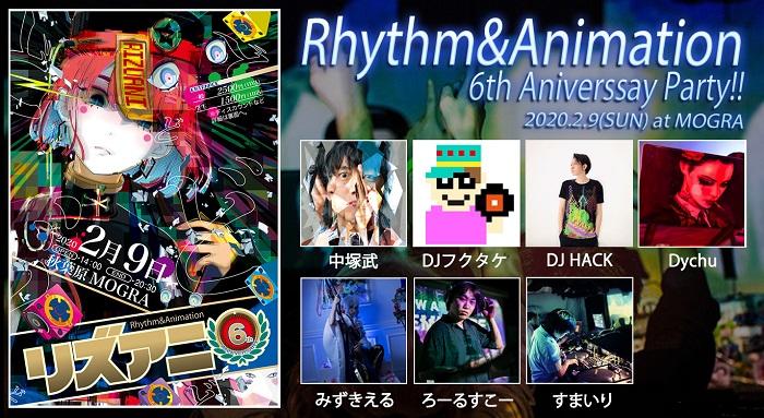 rizuani22_guest.jpg
