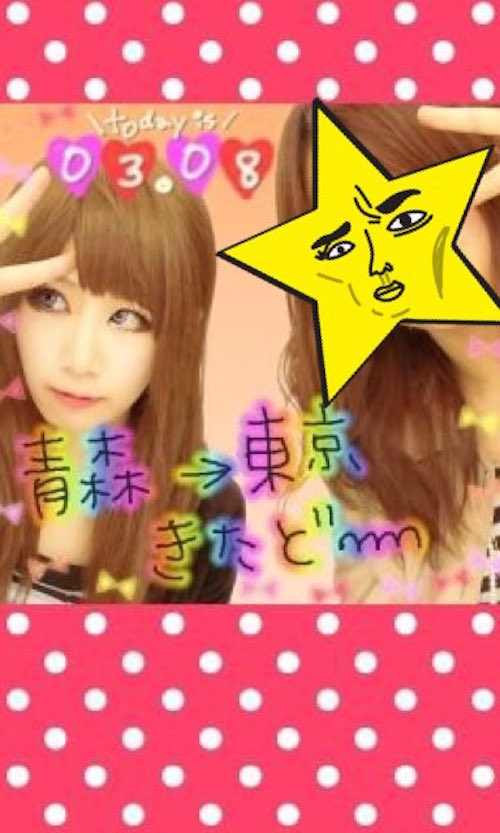 sosuke_a-sya.jpg