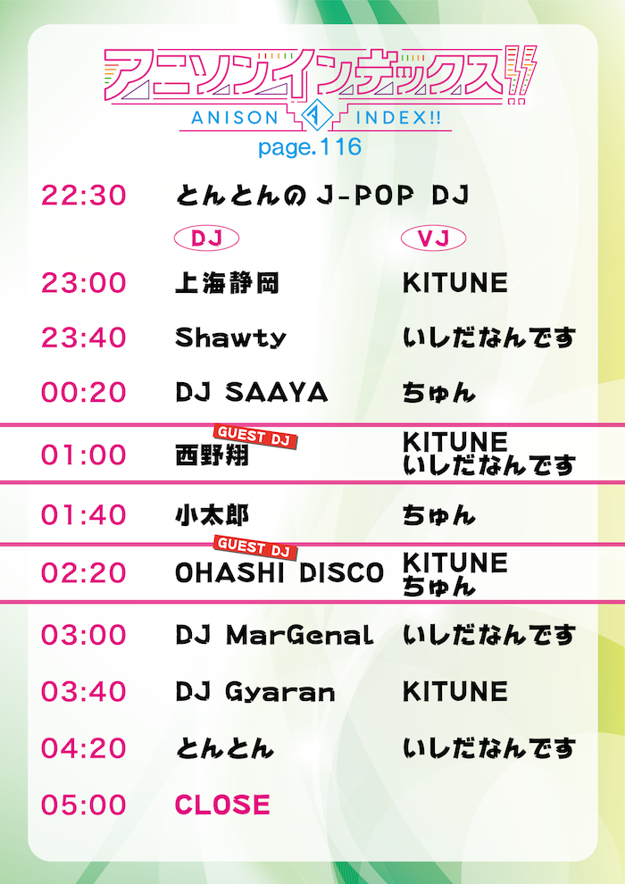 timetable116.png