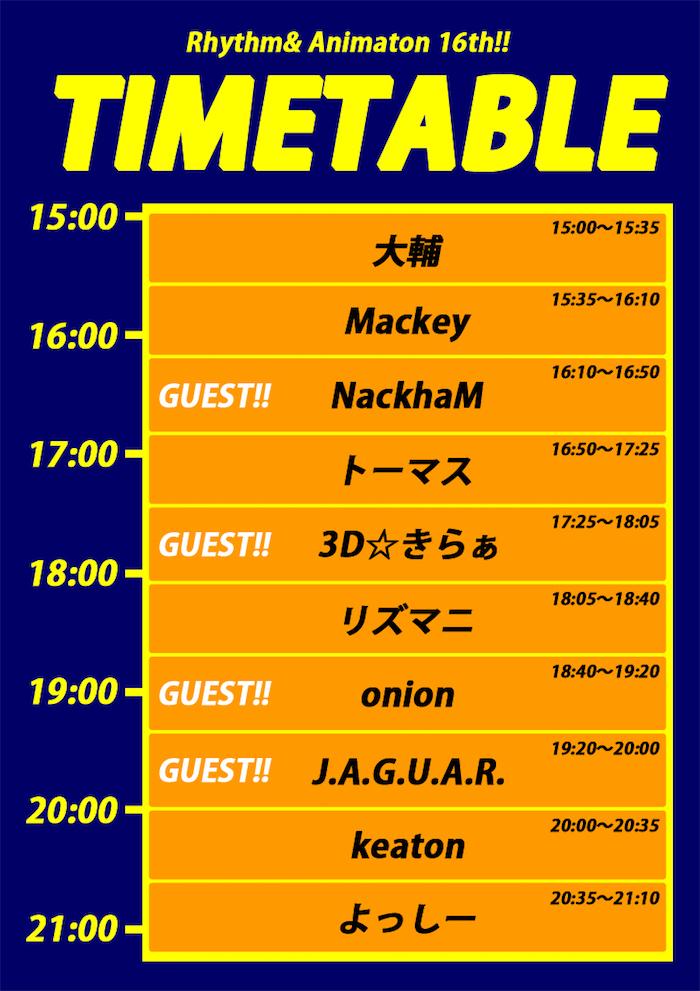 timetable16th.jpg