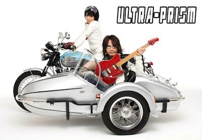 ultra-prism-prof-02.jpg