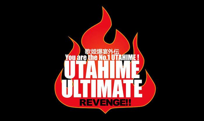 utahimeultimate_R.png