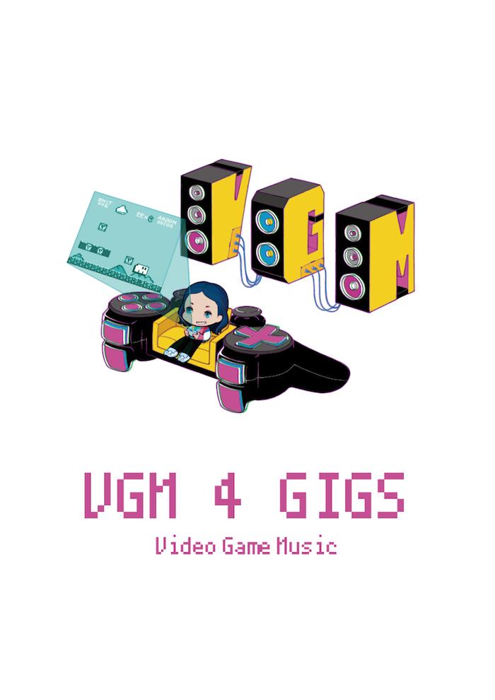 vgm2.jpg